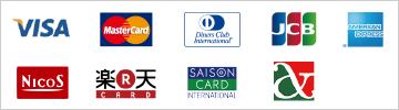 ご利用可能なカード会社のマーク画像